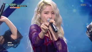 Video 뮤직뱅크 Music Bank - 별이 빛나는 밤 - 마마무 (Starry night - MAMAMOO).20180323 MP3, 3GP, MP4, WEBM, AVI, FLV November 2018