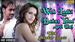 Woh Ladki Bahut Yaad - JHANKAR BEATS | Ajay Devgn | Qayamat | 90's Bollywood Romantic Songs