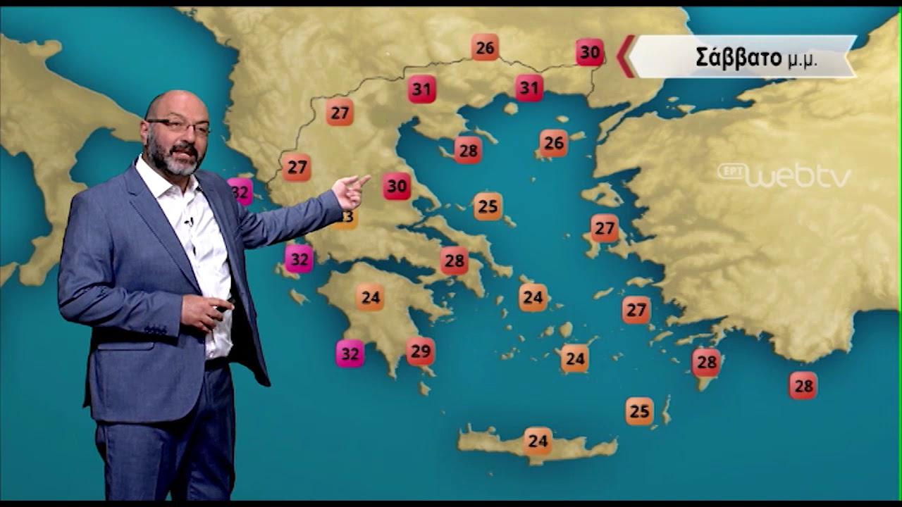 ΔΕΛΤΙΟ ΚΑΙΡΟΥ με τον Σάκη Αρναούτογλου 22.00 | 13/09/2019 | ΕΡΤ