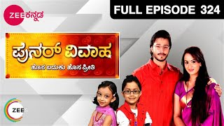 Punar Vivaha - Episode 324 - July 01, 2014