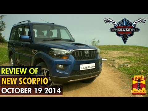 234 Wheels Drive On 19-10-2014 Thanthitv Show | Watch Thanthi Tv 234 Wheels Drive On Show October 19  2014