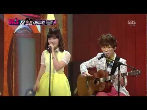 musician - SBS KPOPSTAR Youtube : http://youtube.com/KPOPSTAR ☞ SBS KPOPSTAR Official Website : http://kpopstar.sbs.co.kr ☞ SBS Inkigayo (K-POP) Youtube : http://yout...