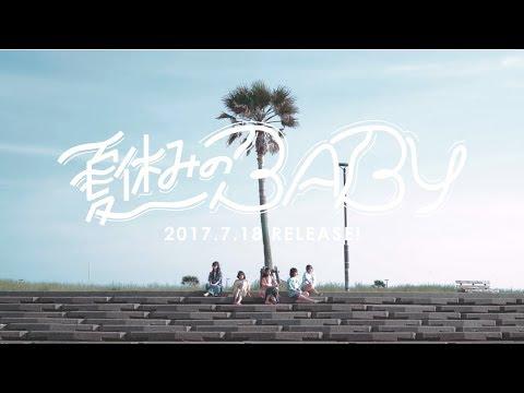 , title : 'lyrical school「夏休みのBABY」'