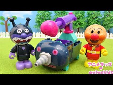 アンパンマン アニメ おもちゃ おおきなもぐりんブロックセッ …