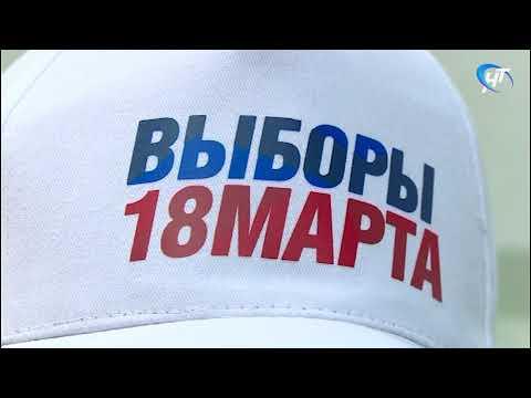 В Великом Новгороде работают пункты сбора подписей в поддержку самовыдвижения Владимира Путина