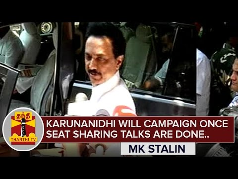 Karunanidhi-will-campaign-once-Seat-Sharing-Talks-are-done--MK-Stalin