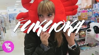 Fukuoka Japan  city pictures gallery : Fukuoka, Japan in a Day (ft. Micaela)