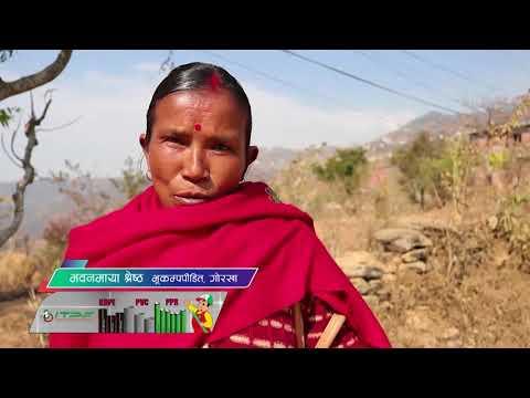 (Kantipur Samachar | कान्तिपुर समाचार, २ माघ २०७४ - : 43 minutes.)