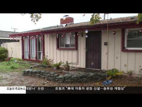 브라운 주지사 주 비상사태 선포 1.24.17 KBS America News