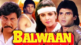 Balwaan Full Movie | Sunil Shetty Hindi Action Movie | Divya Bharti | Bollywood Action Movie