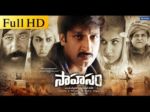 Sahasam Full Length Telugu Movie