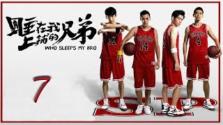 Nonton                            Who Sleeps My Bro               Ep7   Eng Sub   Letv Official Film Subtitle Indonesia Streaming Movie Download