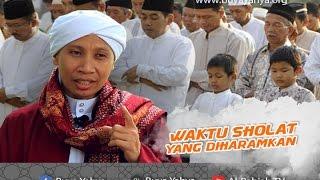 Video Waktu Shalat yang Diharamkan | Buya Yahya | Fiqih Praktis MP3, 3GP, MP4, WEBM, AVI, FLV Juni 2018