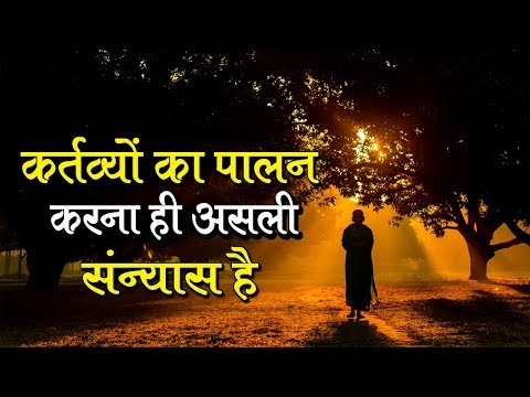 Success quotes - Best Heart Touching Story (कर्तव्यों का पालन) Inspirational Videos in Hindi Motivational Stories