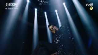 Nonton Korean Drama Liar Game                     Trailer Film Subtitle Indonesia Streaming Movie Download