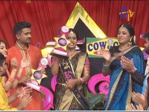 Star Mahila | 21st October 2017| Full Episode