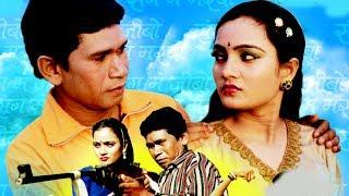 Sang Ma Jibo Sang Ma Marbo  Comedy Scene  CG Movie ClipMovie : Sang Ma Jibo Sang Ma MarboStarCast : Rohit Chandel, Recording : Neeraj VermaEditor : Radhe NirwanMusic :Graphics : Sushil YadavProducer : Lakhi SundraniDirector : Mohan SundraniListen to this Chhattisgarhi Folk Song Collection from the album.For more Chhattisgarhi folk songs and MoviesSUBSCRIBE - http://www.youtube.com/subscription_c...