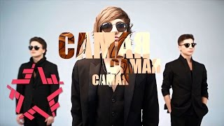 EMOTION - Самая (Lyric video)