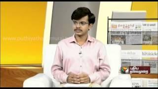 Puthu Puthu Arthangal (19/01/2014) Part - 4