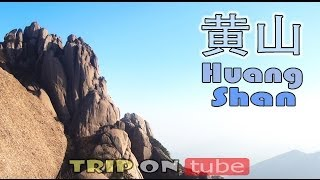 The wonderful, beautiful HuangShan 黄山