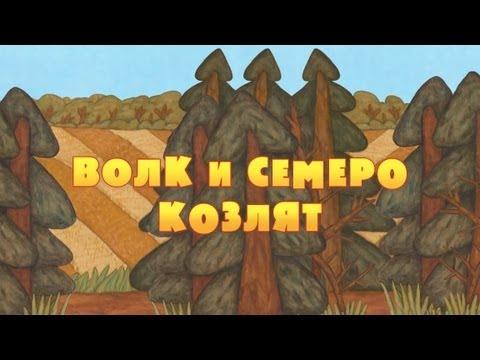 Mashini Skazki Episode 1