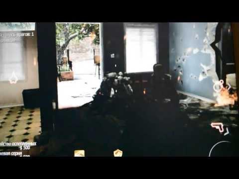 Single player/одиночн. спецоперация С o D MW3 _39-я волна Resistance (N_0720) (видео)