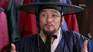 Video Dong Yi, 46회, EP46, #01 MP3, 3GP, MP4, WEBM, AVI, FLV Maret 2018