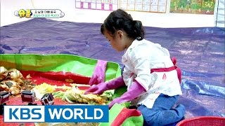 Video 5 siblings' house - Clumsy Kimchi making [The Return of Superman / 2016.12.11] MP3, 3GP, MP4, WEBM, AVI, FLV April 2019