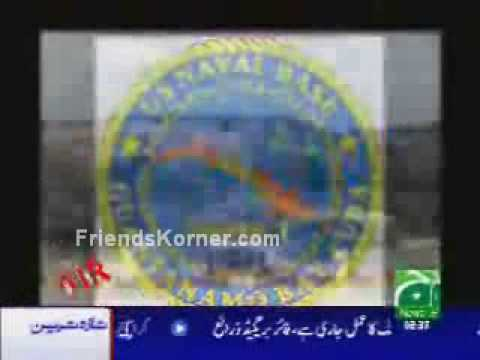 Story of Dr Aafia in GEO FIR (Urdu) Part 1