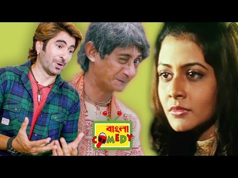 Jeet-koel-kanchan Mallick Funny Video||special Comedy Movie Clips||bangla Comedy