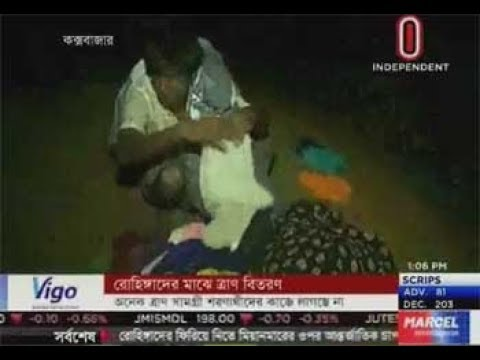 Many relief material are useless (19-09-2017)