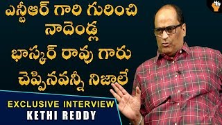 Video Kethi Reddy Sensational Comments about Nadendla Baskar Rao and NTR l Socialpost MP3, 3GP, MP4, WEBM, AVI, FLV Januari 2019
