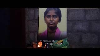 Video Anitha Song அனிதா பாடல் - காற்றில் கலைந்த கனவு (பள்ளிக்கூடம் போனதென்ன பாடல்) - Anti Neet Song MP3, 3GP, MP4, WEBM, AVI, FLV Januari 2019
