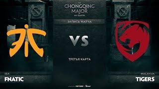 Fnatic против Tigers, Третья карта, SEA Qualifiers The Chongqing Major