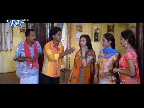 Video हॉट & सेक्सी कॉमेडी सीन - Hot & Comedy Sence - Pawan Singh - Rangili Chunariya Tohare Naam download in MP3, 3GP, MP4, WEBM, AVI, FLV January 2017