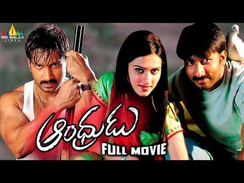 Andhrudu Telugu Full Movie   Gopichand, Gowri Pandit   Sri Balaji Video