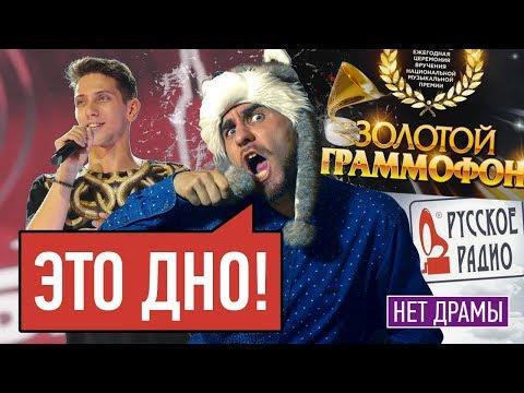 ХУДШИЙ ПЕВЕЦ РОССИИ - DomaVideo.Ru