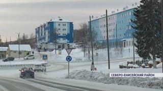 Виктор Толоконский с рабочим визитом посетил поселок Северо-Енисейский