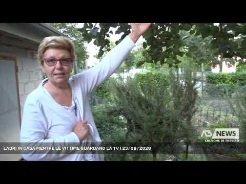LADRI IN CASA MENTRE LE VITTIME GUARDANO LA TV | 23/09/2020