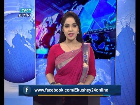 09 pm News || রাত ০৯টার সংবাদ || 06 August 2020 || ETV News