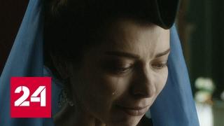 """""""Екатерина. Взлет"""": долгожданная премьера на """"России 1"""""""