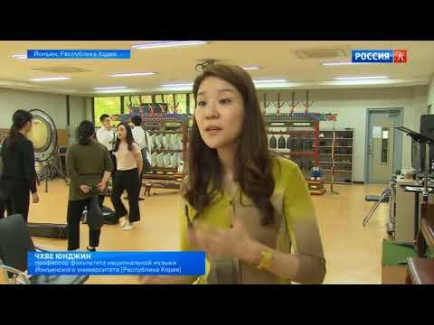 2018학년도 용인대학교 러시아 방송 방영
