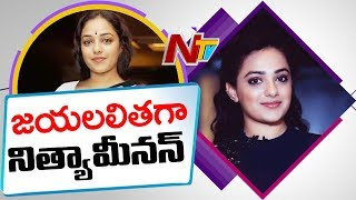 Nithya Menen To act as Jayalalitha in The Iron Lady BIOPIC | Box Office