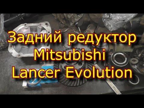 Mitsubishi редуктор фото