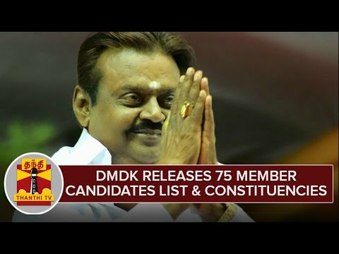 DMDK-releases-75-member-Candidates-list-along-with-Constituencies-ThanthI-TV