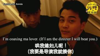 Nonton [Eng Sub] Uncontrolled Love WuDong Interview Room 9 不可抗力污咚采访间第九期 Film Subtitle Indonesia Streaming Movie Download