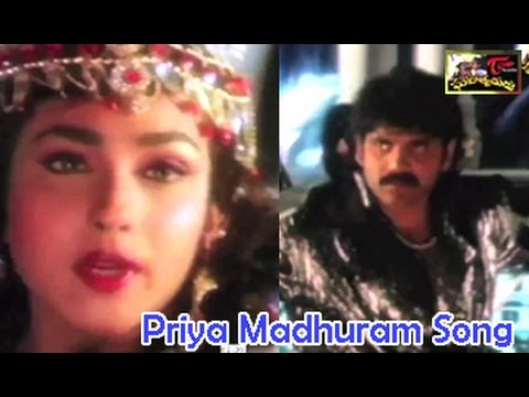 Ghatothkachudu Movie Songs || Priya Madhuram || || Ali || Roja