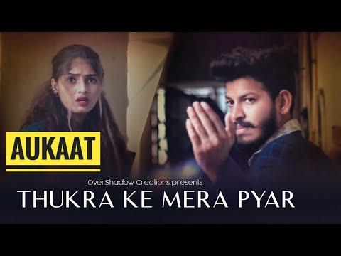 Video Thukra ke mera pyaar | Heart Touching Video | Kapil | Maahi | Mere Inteqam Dekhegi | Rajkumar Rao download in MP3, 3GP, MP4, WEBM, AVI, FLV January 2017