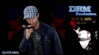 Download Lagu New Rap Tunisien 2017 Passe Yé Ragasse Dhaker Amine clash el castro & GGA Mp3