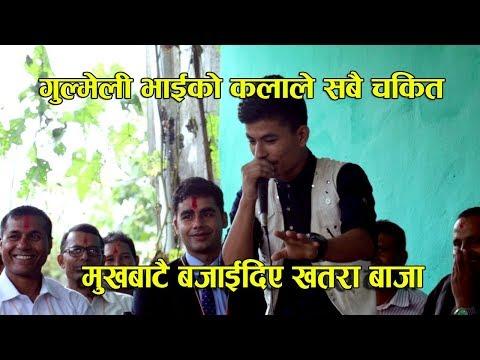 (यी भाइले मुखबाटै बजाइदिए खतरा बाजा, हेर्ने सबै दङ्ग || Beat boxer Sagar Bhattarai - Duration: 10 minutes.)